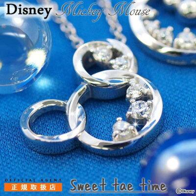 ディズニー ネックレス ミッキーマウス シルバー ジュエリー レディース アクセサリー ペンダント ネックレス Disney VPCDS20098 正規品【送料無料】【NH】【Disneyzone】 ミッキー 【P05】【ギフト】