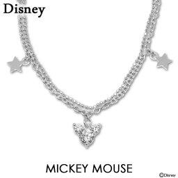 ブレスレット ディズニー ブレスレット Disney ミッキーマウス シルバー ジュエリー レディース アクセサリー ブレスレット VBLDS20003 ミッキー 【Disneyzone】【正規品】【ギフト】【RCP】【送料無料】【P10】【ホワイトデー】