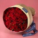 60本の赤いバラ 【日比谷花壇】60本の赤バラの花束「アニバーサリーローズ」【ネット限定】