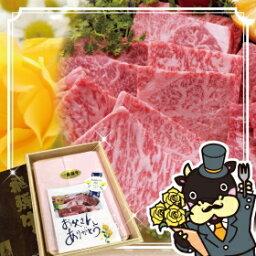 飛騨牛 ◆贅沢◆◆飛騨牛7部位食べつくし◆豪華焼肉アソートセット【稀少部位入】【あす楽】1名〜2名用300g