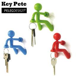 キーピート キーハンガー 鍵 収納 置き 掛け フック 玄関 トレー おしゃれ かわいい キーフック キー 磁石 壁掛け マグネット ■ キーピート