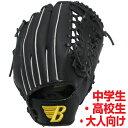 グローブ BRETT 軟式用野球グローブ12インチ 中学生 高校生 一般大人用 右投げ用 (カラー/ブラック)