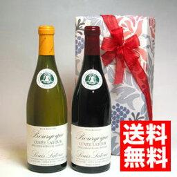 カード付きワイン ■送料無料■ブルゴーニュの有名生産者ルイ・ラトゥールの赤白ワインセット ブルゴーニュ ピノノワール & シャルドネ 2本組ギフトセット【ギフトボックス入り・ラッピング付き】 [のし・ メッセージカード OK!]【2本セット】