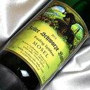 格付けドイツワイン(Qmp) シュテッフェン ツェラー シュワルツ・カッツ リースリング・シュペートレーゼ [2013] Steffen Zeller Schwarze Katz Riesling Spatlese[2013年] ドイツワイン/モーゼルワイン/白ワイン/やや甘口/750ml【デザートワイン】【ドイツワイン】