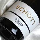 ドイツワイン ショットヴュルツァー カビネット [2017]/[2018]Friedrich Edwin Schott Wurzer Kabinett [2017/18年]ドイツワイン/ナーエ/白ワイン/甘口/750ml 【デザートワイン】【楽天 通販】【ドイツワイン】