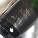 ドイツワイン ブリッツィンゲン協同組合 ノブリング ゼクト b.A エクストラ・ブルート Nobling Sekt b.A Extra Brut ドイツワイン/バーデン/スパークリングワイン/辛口/750ml/