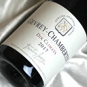 フランスワイン ドルーアン・ラローズ ジュヴィレ シャンベルタン [2017] Drouhin Laroze Gevrey Chambertin [2017年] フランスワイン/ブルゴーニュ/赤ワイン/ミディアムボディ/750ml【ブルゴーニュ赤】
