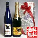 カード付きワイン ■送料無料■ 猫好きのあの方に贈りたい、とても飲みやすい柔らかな味わいの甘口ドイツワインのカッツ2本組みセット 【2本セット】 [ギフト・ラッピング・のし・メッセージカード OK!]お祝い/結婚祝い/誕生祝い/結婚記念日/贈り物/誕生日プレゼント