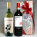 カード付きワイン チョットした贈り物に便利 カジュアルな味わいのイタリアワイン赤白2本組ギフトセット 【イタリアワインセット】【2本セット】 [ギフト・のし・ラッピング・メッセージカード OK!]お祝い/結婚祝い/誕生祝い/結婚記念日/贈り物/誕生日プレゼント/開店祝い