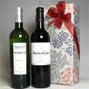 ギフトラッピング チョットした贈り物に便利 安心してオススメのボルドーワイン 赤白2本組ギフトセット ムートン・カデ(赤) & シャトー ド・ルーケット(白) 【ワイン プレゼント ギフト お酒】【2本セット】 [ギフト・ラッピング・のし・メッセージカード OK!]