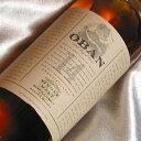 スコッチウィスキー オーバン14年 Oban 14 スコッチウイスキー/シングルモルト/ハイランド Single Malt West Highland Malt Scotch Whisky