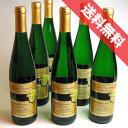 ドイツワイン 【送料無料】アオラーブルゲナー リースリング  6本セット Auler Burgener Riesling ドイツワイン/モーゼルワイン/白ワイン/やや甘口/750ml×6 【ドイツワイン】【ドイツ産】【デザートワイン】【甘口ワインセット】