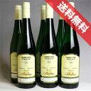 ドイツワイン 【送料無料】シュテッフェン ピースポーター ミュヘルスベルク リースリング・カビネット  6本セットSteffen Piesporter Michelsberg Riesling Kabinett ×6 ドイツワイン/モーゼルワイン/白ワイン/やや甘口/750ml 【デザートワイン】【ドイツワイン】