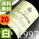 格付けドイツワイン(Qmp) 【送料無料】[1997]モーゼルシルト ヴュルツガルテン リースリング・シュペートレーゼ [1997]Moselschild Uerzinger Wurzgarten Riesling Spatlese [1997年]ドイツワイン/モーゼル/白ワイン/甘口/750ml