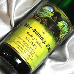 格付けドイツワイン(Qmp) シュテッフェン ツェラー シュワルツ・カッツ リースリング・シュペートレーゼ Steffen Zeller Schwarze Katz Riesling Spatlese ドイツワイン/モーゼルワイン/白ワイン/やや甘口/750ml【デザートワイン】【ドイツワイン】