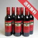 ドイツワイン 【送料無料】デーブス  ドルンフェルダー ハーフボトル 6本セットDornfelder Rotwein ドイツワイン/ラインヘッセン/赤ワイン/やや甘口/375ml×6 【ドイツ産】【デザートワイン】【甘口ワインセット】