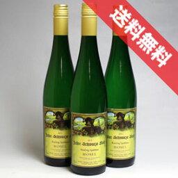 格付けドイツワイン(Qmp) 【送料無料】シュテッフェン ツェラー シュワルツ・カッツ リースリング・シュペートレーゼ 3本セット Steffen Zeller Schwarze Katz Riesling Spatleseドイツワイン/モーゼルワイン/白ワイン/やや甘口/750ml×3【デザートワイン】【甘口ワイン】