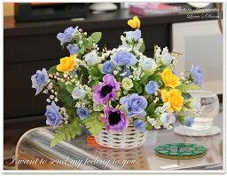 バスケット(アートフラワー) 光触媒 造花光の楽園 ブルーローズバスケットアレンジフラワー 人工観葉植物