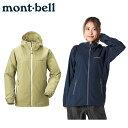 モンベル モンベル mont bell トレッキング ジャケット レディース O.D.パーカ Women's 1103246 アウトドアジャケット キャンプ