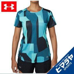 スピード アンダーアーマー スポーツウェア 半袖Tシャツ レディース スピードストライドプリントショートスリーブ ランニング WOMEN 1319772-796 UNDER ARMOUR