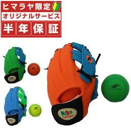 グローブ フィールドフォース 野球 幼児用グラブ ジュニア ステージゼロ FCPG-1 FIELDFORCE