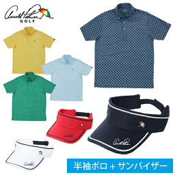 アーノルドパーマー アーノルドパーマー arnold palmer ゴルフウェア 半袖ポロ サンバイザーセット メンズ 小紋柄ボタンダウン半袖シャツ + ロゴバイザー AP220101J02 + APSV-02