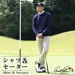 アーノルドパーマー アーノルドパーマー arnold palmer ゴルフウェア 2点セット メンズ 撥水ストレッチシャンブレー長袖シャツ + ケーブルニットセーター AP220202J04 + AP220204J01