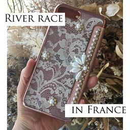 ミュウミュウ スマホケース ブランド名Hime.おしゃれで可愛い女子の素敵なフランス製リバーレースインビジューフリップタイプiphone7/8/X/Xs/Xr/XsMAXケース miu miu風 ミュウミュウ アイフォンケース 携帯ケース iphone Hime スマホケース ビジュー PRADA シャネル
