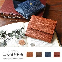 モリス BOX小銭入れ付き二つ折り財布 ◆モリス【HIRAMEKI./ヒラメキ】