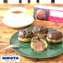 エクレア シュークリーム チョコレート ( 1箱4個入 ) 洋菓子のヒロタ HIROTA ヒロタ シュー クリーム エクレア 定番 レギュラー スイーツ デザート 洋菓子 お菓子 おやつ おうち時間 ティータイム