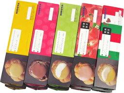 シュークリーム [送料込]ヒロタのシュークリーム10箱セット[1箱4個入][10箱SET][計40個][ヒロタ][洋菓子のヒロタ][HIROTA][オススメ][人気][スイーツ][菓子][洋菓子][シュー][デザート][ギフト][贈り物][メッセージカード][あまおう][苺][ティラミス][エスプレッソ][ホワイトデー][お返し]