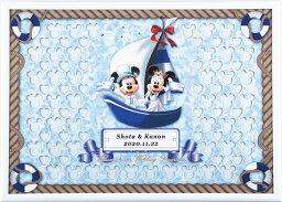 ミッキー&ミニー ディズニー メッセージパズルのウェルカムボード 『ヨットタイプ』(ミッキーマウス&ミニーマウス)80ピース 【結婚式 寄せ書き 帆船 海 サマーウェディング】