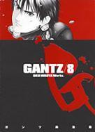 ガンツ 漫画 GANTZ 8 ヤングジャンプ・コミックス / 奥浩哉 オクヒロヤ 【コミック】