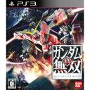 真・ガンダム無双 【送料無料】 PS3ソフト(Playstation3) / 真・ガンダム無双 【GAME】