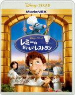 レミーのおいしいレストラン DVD レミーのおいしいレストラン MovieNEX [ブルーレイ+DVD] 【BLU-RAY DISC】