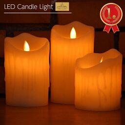 キャンドル ライト セット LEDキャンドルライト 間接照明 キャンドル 3本セット リモコン付き おしゃれ