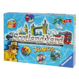 スコットランドヤード 【ボードゲーム】スコットランドヤード・ジュニア【逃走ゲーム 探偵ゲーム ボードゲーム 世界で人気 皆で遊ぶ 頭脳ゲーム ScotlandYard JUNIOR】【みんなで遊ぶ】ラベンスバーガー社【TC】