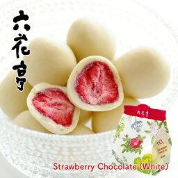 六花亭 チョコレート 六花亭 ストロベリーチョコ ホワイト【袋入】 80g(約7粒入)