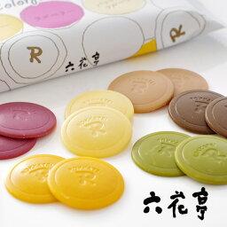六花亭 チョコレート 六花亭 カラフルマンス 18枚入(袋)