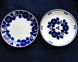 白山陶器 白山陶器 ブルームプレートS(16.5cm)