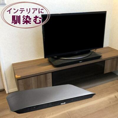 【テレビ用スピーカー/ボード型】マクセル 2.1ch テレビ用スピーカーボード MXSP-SB1000 ガンメタル ボード型[MXSPSB1000][TVスピーカー](ラッピング不可)