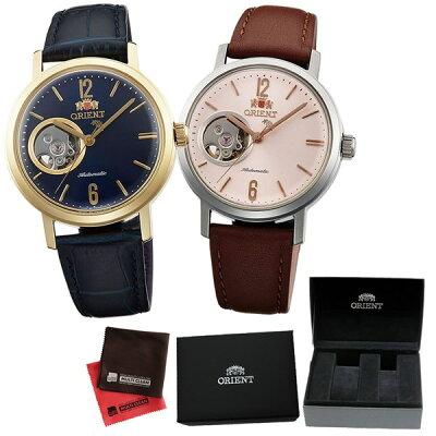(ペア箱入り・クロスセット)(国内正規品)(オリエント)ORIENT 腕時計 WV0441DB (ネイビー)・WV0471DB (ピンク) (スタイリッシュ&スマート)STYLISH AND SMART SEMI SKELETON-C セミスケルトン(自動巻き ユニセックス アナログ 革バンド ペアウォッチ)