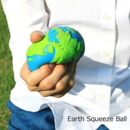 ストレスボール もちもち触感のストレス解消ボール!Earth Squeeze Ball