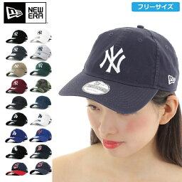 ニューエラ 帽子 レディース キャップ ニューエラ NEWERA ベージュ ローキャップ トレンド 紫外線 UV ベージュコーデ KASTANE カスタネ 女の子 フリーサイズ サイズ調整 NY ニューヨークヤンキース NEW YORK かわいい 016