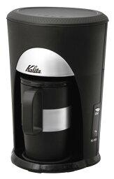 カリタ 【在庫処分品】カリタ(KALITA)コーヒーメーカー(1杯用)【楽ギフ_包装】【楽ギフ_のし】