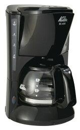 カリタ 【在庫処分品・値下げしました】カリタ(KALITA)コーヒーメーカー(5カップ)【楽ギフ_包装】【楽ギフ_のし】