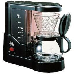 カリタ 【在庫処分品・値下げしました】カリタ(KALITA)浄水機能付きコーヒーメーカー(5カップ)MD-102N【楽ギフ_包装】【楽ギフ_のし】