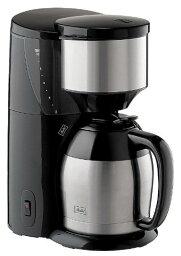 メリタアロマサーモ アロマサーモステンレスJCM-1031-SZメリタ社製のコーヒーメーカー送料無料