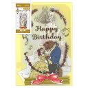 メッセージカード 誕生日 バースデーカード メロディカード ディズニー ベルボイス舞踏会 EAO-763-688 立体カード ホールマーク セリフ入 オルゴール Birthday Card お誕生お祝い