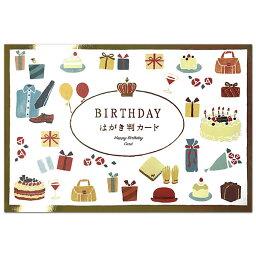 表現社 メッセージカード BIRTHDAYはがき版カード 横罫 24-884 (18) 5柄各2枚入り 表現社 グリーティングカード バースデーカード Birthday Card お誕生お祝い
